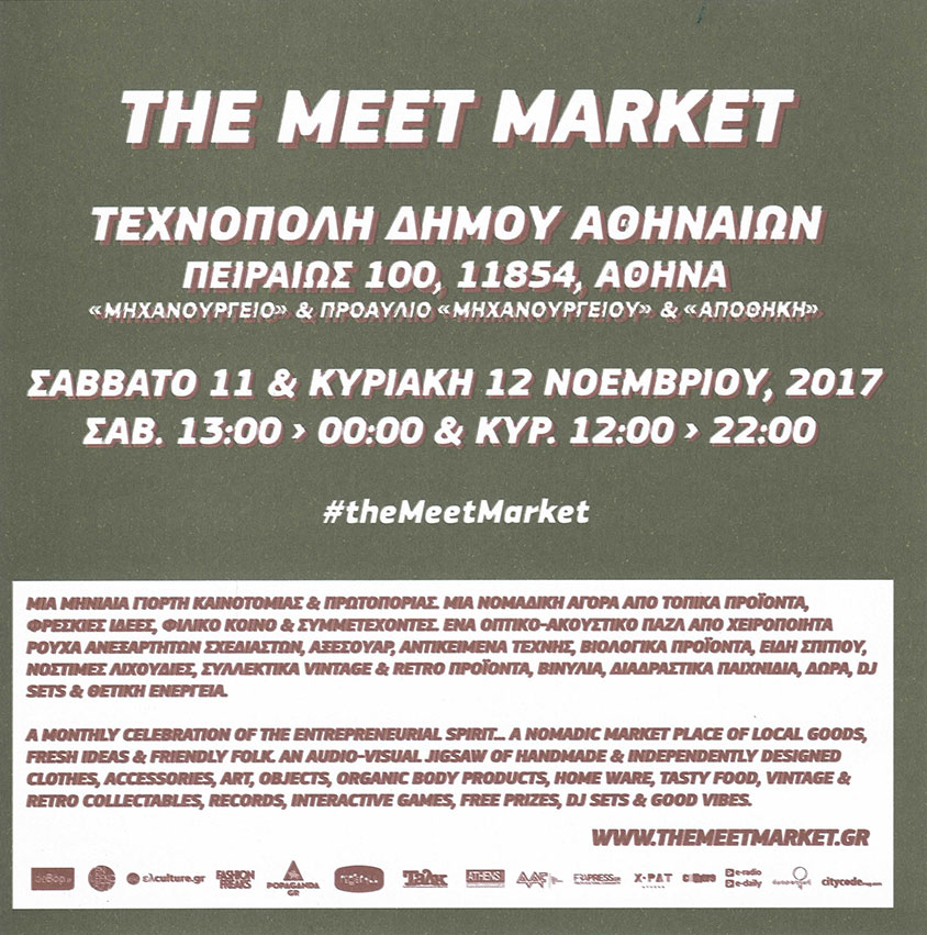 meet-market-pisoopsi